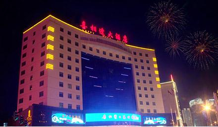 广西南宁喜相逢大酒店